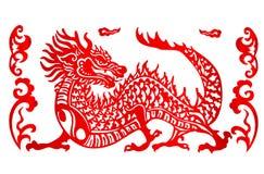Segno dello zodiaco per l'anno di drago Immagini Stock