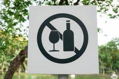 Segno di alcool non bevente Fotografia Stock