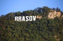 Segno di Brasov Immagine Stock Libera da Diritti
