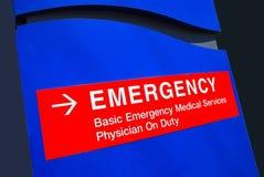 Segno di emergenza dell'ospedale immagini stock libere da diritti