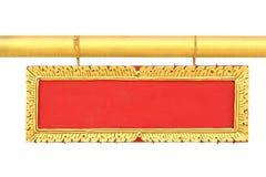 Segno di legno dell'oro rosso vuoto fotografie stock