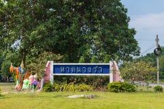 Segno di Nang Ram Beach in tailandese Immagine Stock