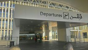 Segno di partenza all'aeroporto Fotografia Stock Libera da Diritti