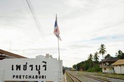 Segno di pietra della stazione ferroviaria sul binario in Tailandia Fotografia Stock