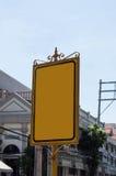 Segno di via in bianco Fotografie Stock