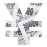 Segno di Yen giapponesi con la banconota di Yen giapponesi Immagine Stock Libera da Diritti