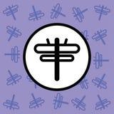 Segno e simbolo dell'icona della libellula su fondo porpora Fotografia Stock