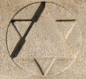 Segno ebreo della stella immagini stock libere da diritti