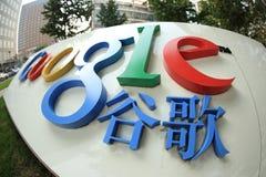 Segno edificio di Google Corporation Fotografia Stock Libera da Diritti