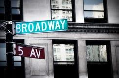 Segno Grungy del broadway fotografie stock libere da diritti