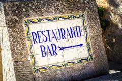 Segno nostalgico del ristorante Fotografia Stock Libera da Diritti