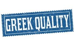 Segno o bollo greco di qualità royalty illustrazione gratis