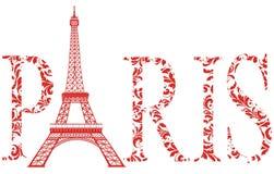 Segno Parigi con la Torre Eiffel Fotografia Stock Libera da Diritti