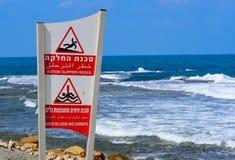 Segno proibito di nuoto Immagine Stock