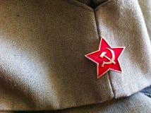 Segno sovietico Fotografie Stock Libere da Diritti