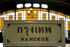 Segno trainstation di Bangkok Immagini Stock