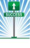Segno/vettore di successo Fotografie Stock Libere da Diritti