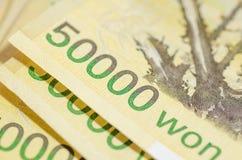 50000 segrade Korea pengar Arkivfoton