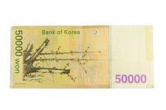 Segrade koreanska pengar 50000 Royaltyfri Foto