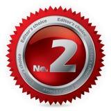 Segundo emblema premiado Imagem de Stock