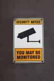 Segurança Foto de Stock Royalty Free