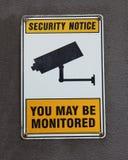 Seguridad fotografía de archivo