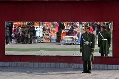 Seguridad en la ciudad Prohibida Pekín China Imágenes de archivo libres de regalías