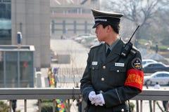 Seguridad en Pekín China Imagenes de archivo