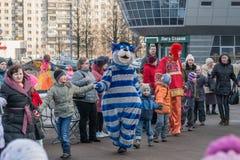 Sehen des Karnevals Lizenzfreies Stockfoto