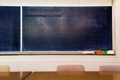 Sehr alte gelöschte Schulbehörde Stockbild