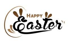 Sehr fröhliche Ostern, Häschen und Ei mit Farbhintergrund stock abbildung