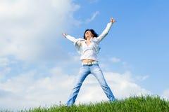 Seien Sie vom Leben glücklich Stockfotos