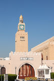 Seif Palace in Kuwait City Stock Image