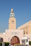 Seif Palace a Madinat al-Kuwait Immagine Stock