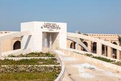 Seif Square en la ciudad de Kuwait Imagenes de archivo