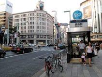 Seiko building in Ginza,Tokyo, Japan. Royalty Free Stock Photos