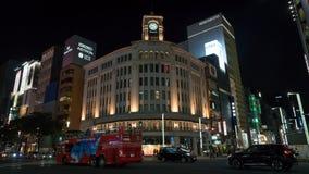 Seiko Clock Tower dans le secteur de Ginza à Tokyo, Japon photo libre de droits