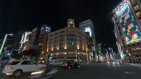 Seiko Clock Tower dans le secteur de Ginza à Tokyo, Japon photos libres de droits