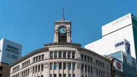 Seiko Clock Tower dans le secteur de Ginza à Tokyo, Japon photographie stock libre de droits