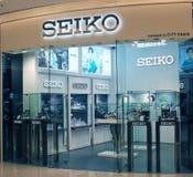 Seiko-Shop in Hong Kong lizenzfreies stockfoto