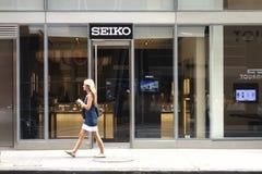 Seiko Stock Image