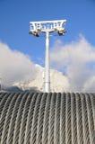 Seil, das im Gelände verbindet Stockbild
