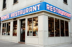 Seinfeld咖啡店 免版税库存图片