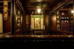 ----- Seis ciudades meridionales de farmacia de Wuzhen Imagenes de archivo
