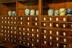 ----- Seis ciudades meridionales de farmacia de Wuzhen Imagen de archivo libre de regalías