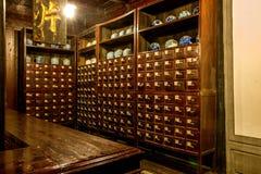 ----- Seis ciudades meridionales de farmacia de Wuzhen Imágenes de archivo libres de regalías