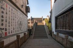 ----- Seis ciudades meridionales de pared de las virtudes del callejón de Xitang Foto de archivo libre de regalías