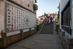 ----- Seis ciudades meridionales de pared de las virtudes del callejón de Xitang Fotografía de archivo libre de regalías