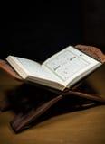 Seiten des heiligen koran Nahaufnahmetestaments Lizenzfreie Stockbilder