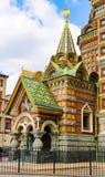 Seitenkapelle die Kirche des Retters auf Spilled Blut in Russland stockbild